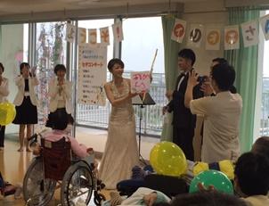 南九州病院でのコンサートの写真